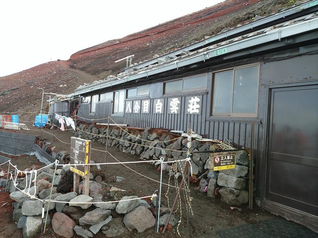 富士山 ARROWS@登山隊、 8合目到着。山小屋「白雲荘」さんにはドコモさんが設置してくれたARROWS Tab F-03Gのタッチアンドドライをすることができます。富士山の8合目であることを感じさせない快適さを体験できました。 http://t.co/YdLOWLpjgQ