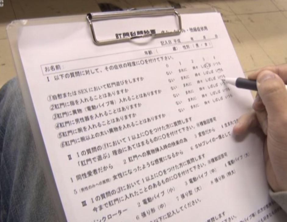 平野医院特有の汚い問診票やめろ http://t.co/aQfKoqSYUA