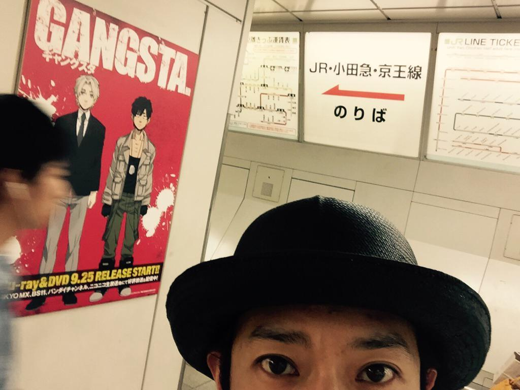 『GANGSTA.』新宿中央東口ポスター③ #ギャングスタ