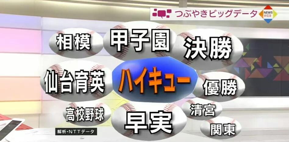http://twitter.com/ibuki_haku/status/634011455084302336/photo/1