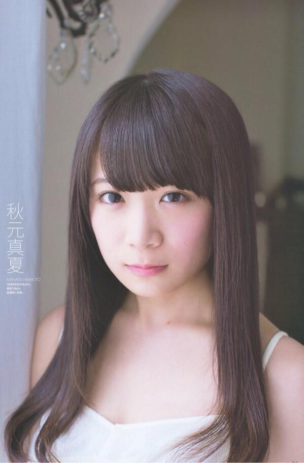 http://twitter.com/IKUTYANLOVEfumi/status/634017074109509632/photo/1