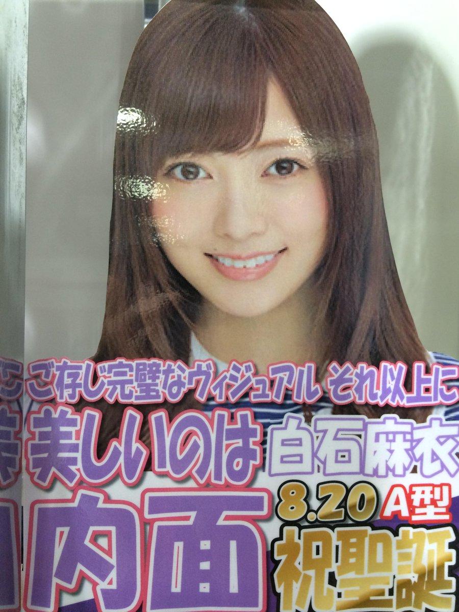 http://twitter.com/HMV_Tachikawa/status/633985204659470337/photo/1
