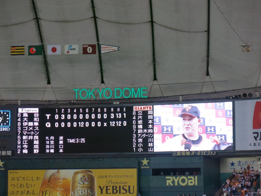 ( ゚∋゚)阪神連続試合出場歴代3位鳥谷敬161( ゚∋゚) [無断転載禁止]©2ch.netYouTube動画>7本 ->画像>203枚