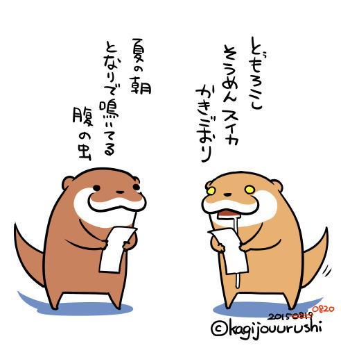 http://twitter.com/kagijouurushi/status/634032693584330752/photo/1