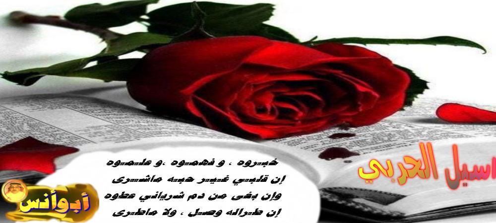 @Aseel_208 http://t.co/SAtrbAFkNE