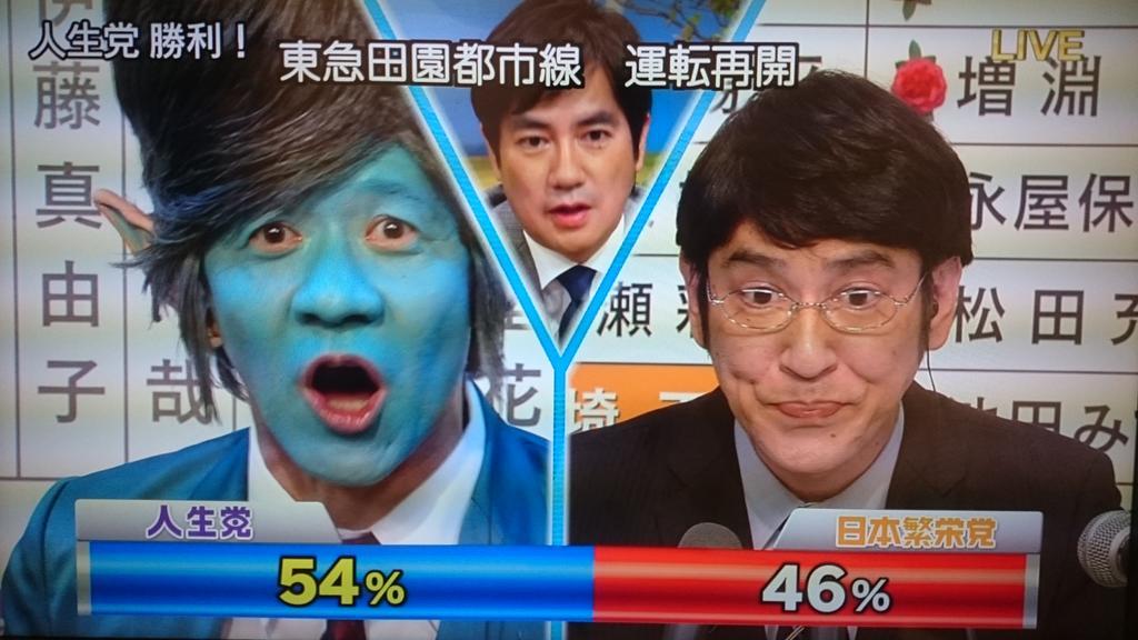 http://twitter.com/ohnuki_tsuyoshi/status/639433155561156609/photo/1