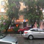 Ого, в Мурманске уже открывается Телефон.ру (отрыжка мтс ) супер быстро они... Интересно их РТК открывает? http://t.co/Ek5jHUdXE8