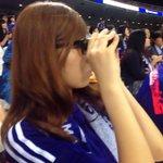 私の観戦スタイルは 眼鏡に双眼鏡???? こう見ると必死感すごい笑 #daihyo http://t.co/dm1cWR8YhB