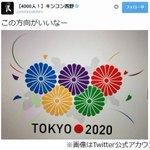 【素敵】キンコン西野が披露した五輪エンブレム案に称賛 http://t.co/smCDWDj6zb 「昔から日本に伝わる和柄で良くね?和柄だと誰のパクリでもないし」と、鉛筆画を公開。その後、フォロワーが着色した図案が寄せられた。 http://t.co/1K0qaDzX88