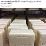 Монгол хонины сүүлээр хийсэн эдийн саван гэнэ. Болоо ш дээ. Цааш нь түгээгээрэй. Авч хэрэглээрэй http://t.co/WFTF9NurGn