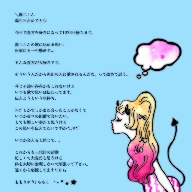 http://twitter.com/_24k_ryu/status/638728394071408640/photo/1