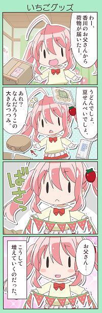 http://twitter.com/soresei_anime/status/638730434067587073/photo/1