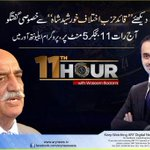 Opppsition leader Khurshid Shah our guest tonight http://t.co/SxLdkYiwe6