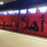 """Ein Wholecar in Dresden, auf dem in arabisch """"Herzlich willkommen"""" steht: احلاً و سهلاً http://t.co/nyOm3WuYBY http://t.co/d9zpphhgrd"""