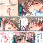 http://twitter.com/mika_mikami/status/638680730168508418/photo/1