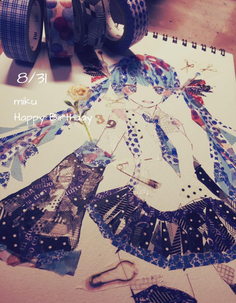 http://twitter.com/mika0617n/status/638697332012265472/photo/1