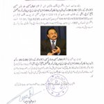 Gilgit Baltistan Anti Terrorism Court advertisement summoning #MQM Chief Altaf Hussain to appear in court http://t.co/igUecpwHCA