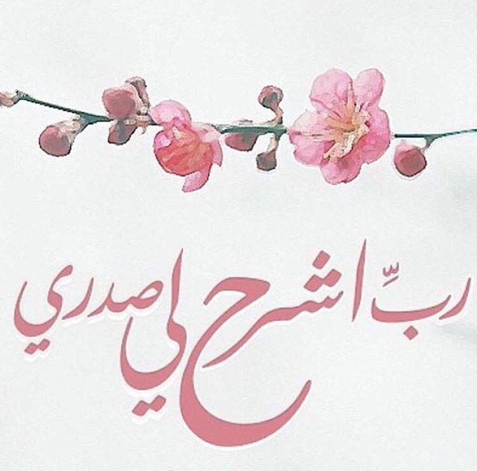 #دعاء  #أذكار  #غرد_بذكر_الله http://t.co/7LcAwfNBfF