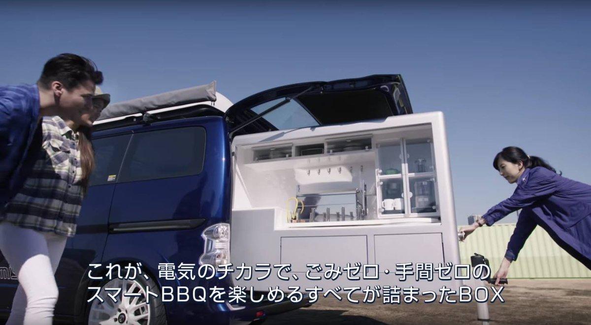 http://twitter.com/NissanJP/status/638707533964664832/photo/1