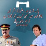 #DontForgiveCorruptPPP True Leader @ImranKhanPTI Thats why we call him PAKISTAN KHAN http://t.co/BCGgLLQltI
