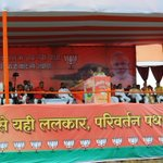 From todays #ParivartanRally in Bhagalpur. The response across Bihar has been terrific. http://t.co/hu7GumhBF7