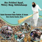 Really a very appreciable work is done by baba @Gurmeetramrahim ji with his 5-6 lakhs volunteers in #MSGSwachhBharat http://t.co/YL68wm7X8o