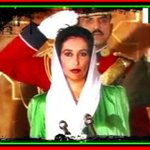 Shaheed Mohtarma Benazir Bhutto Was The 1st #Womens #Prime #Minister of #Pakistan #PPPforPakistan #SMBB #PPPPSC #PPP http://t.co/V5w1HxpcG5