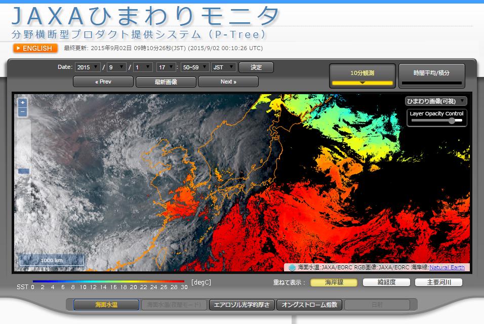 JAXAひまわりモニタの公開について http://t.co/Gfu0d1cIRk / 海水温もニアリアルタイムになったか。(雲がかかってる部分は観測不可) http://t.co/1vqZjuHPaK
