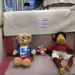 Good morning! #Haneda Airport bound! おはようございます! 羽田空港へ!#tokyo http://t.co/FVP5GRGKlV
