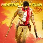 Wishing the Power Star of Tollywood @pawankalyan garu a very Happy Birthday and a power packed year ahead! http://t.co/b3BfrnvndB