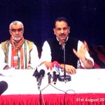Bihar to see the new light of development and the end of Jungle Raj: Shri @RajivPratapRudy - http://t.co/A2zQKmAqpX http://t.co/7KpoOhLeuL