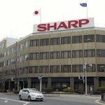 【お値段以上】シャープ本社ビルをニトリに売却へ 店舗として再開発 http://t.co/WQx6ncfyiF 売却額は数十億円とみられ、9月中に契約を結びたい考え。 http://t.co/qwkIKyoFeY