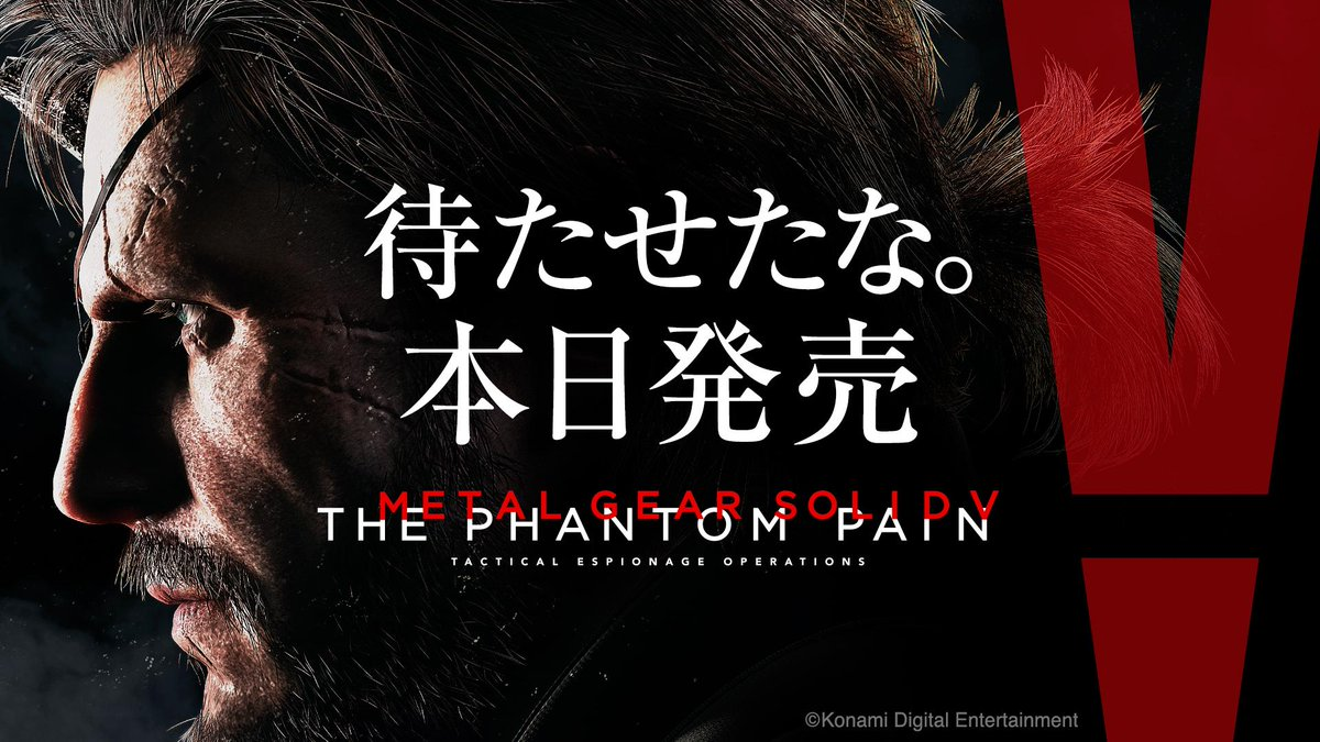 http://twitter.com/metalgear_jp/status/638933349684285440/photo/1