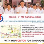 Our 1st Rally of #GE2015 officially kicks off at 7:30pm. (A previous invite said 7pm. Pls refer to this instead.) http://t.co/i6X5MQbaEv