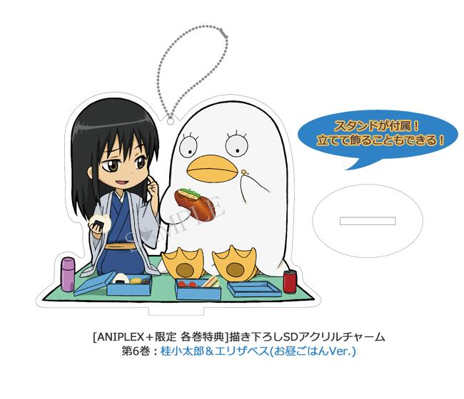 http://twitter.com/aniplex_plus/status/639007999873290240/photo/1