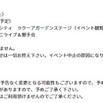 U-KISSシングル「Stay Gold」発売記念封入参加券対象握手会詳細決定! http://t.co/vhms729B6V http://t.co/bf3xYmmzIq