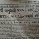 Dear @anandibenpatel we request you to kindly reject the demand outright. @narendramodi http://t.co/1A4Zh72ECw