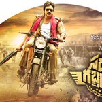 Brand new look of #SardaarGabbarSingh is out today on Power Star Pawan Kalyan's birthday. Take a look!