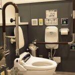 日本のこのトイレ、海外の方からみれば宇宙ステーションの域だそうです。そう、日本はトイレ先進国! http://t.co/18KK43n76Q