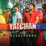 RT @rameshlaus: . @arya_offl - @Actor_Krishna 's #Yatchan song - #Kaakaponnu sukkamaari - video will be released at 5pm on @YouTube