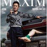 ◻️韓国:雑誌の表紙に性犯罪の美化と非難殺到 車のトランクからテープで足首を縛られた女性の脚が飛び出し、「女性は悪い男が好き?」「これぞ本当に悪い男」「彼のために死ぬ?」といったコピーも添えられている 非難が殺到する社会で安心した。 http://t.co/2fjxOF0nNp