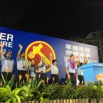 First 2 rallies of #GE2015 have ended. Couldnt attend? Find out where tomorrows rallies are: http://t.co/IA5BIyS2j6 http://t.co/LcGPzhbhdK