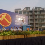 #GE2015: First candidate to speak at @wpsg rally is Dylan Ng. He is contesting in Marine Parade GRC. http://t.co/5mjb32pJ5q