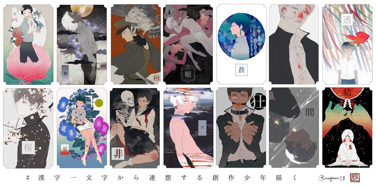 http://twitter.com/nagano10/status/639034821247766529/photo/1