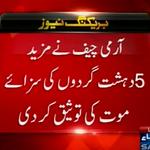 #Breaking: #COAS #RaheelSharif confirms death sentences of 5 terrorists. Visit: http://t.co/7SK2lWSJpO http://t.co/QGzIFM3ggo
