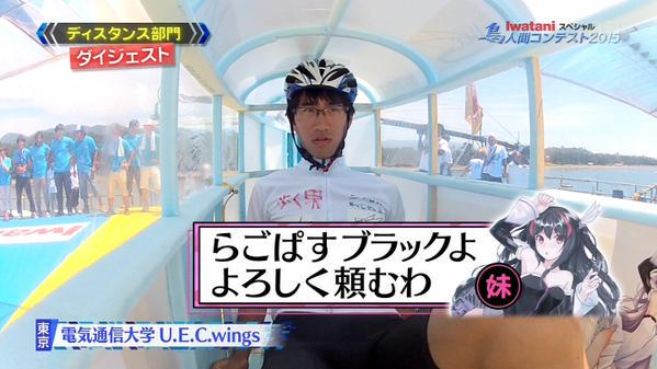 http://twitter.com/kinkakuji09/status/639038213017894913/photo/1