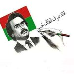 Quaid Sirf Altaf #WeSupportAH http://t.co/LjVc2DTGao