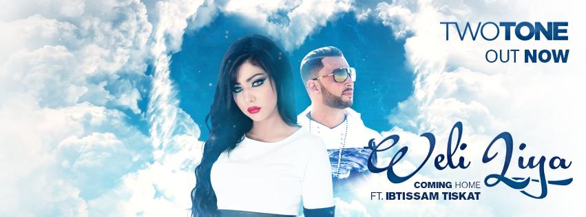 Rapper @TwoToneDXB dropt Arabische track #WeliLiya met zangeres @IbtissamTiskat #Nandoleaks http://t.co/rJjgujIswS http://t.co/EgovJOk4cX