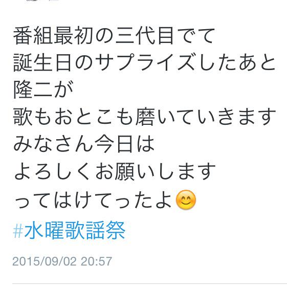 http://twitter.com/ryu__ji902/status/639049552582934528/photo/1