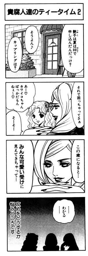 そして描いていた当時はうっすらこの傾向になり始めていましたが、山田先生すら同年代になった今、本当にそう見えてしまい…本当に…どうしたらいいのか… http://t.co/QZcneUbgAp